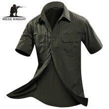 Mege Лето Для мужчин рубашка короткий рукав Военное Дело рубашка Для мужчин S свободные модные Повседневное Boss рубашка Vetement Homme Camisa социальной masculina