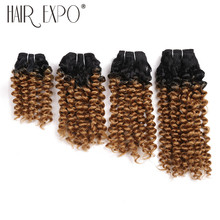 Hair Weave Bundles Bouncy Curly Synthetic Sew In Hair Extensions for Women 8-14inch 4pcs/lot Cork Curl Hair Expo City(China)