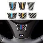 Carbon Fiber Car Int...