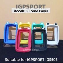 Силиконовый чехол для igpsport igs50e силиконовый защитная пленка