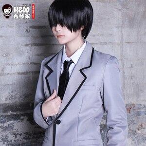 Image 3 - HSIU Chiba Ryuunosuke Cosplay Wig Assassination Classroom Costume Play Wigs Halloween Costumes Hair