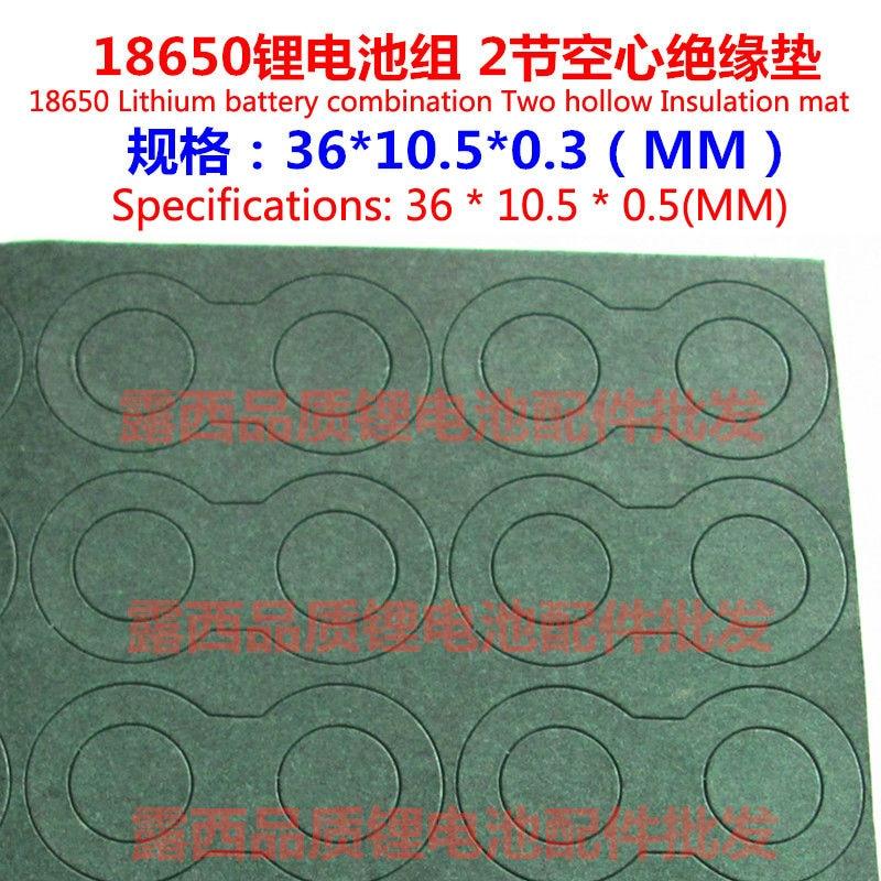 Купить с кэшбэком 100pcs 2 League 18650 Lithium Battery Insulation Gasket Pion 3 Series And Hollow Flat Surface Pad Insulation Gasket Wholesale