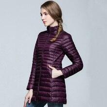 Женское пальто 90% белый утиный пух длинная куртка Женское пальто ультра легкие тонкие однотонные куртки зимнее пальто переносные модные парки