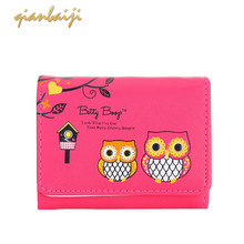 цены Cartoon Lovely Ma'am Small Slim Wallet Short Fund Student Women Womens Wallets And Purses Purse Child Handbag Mini Bag
