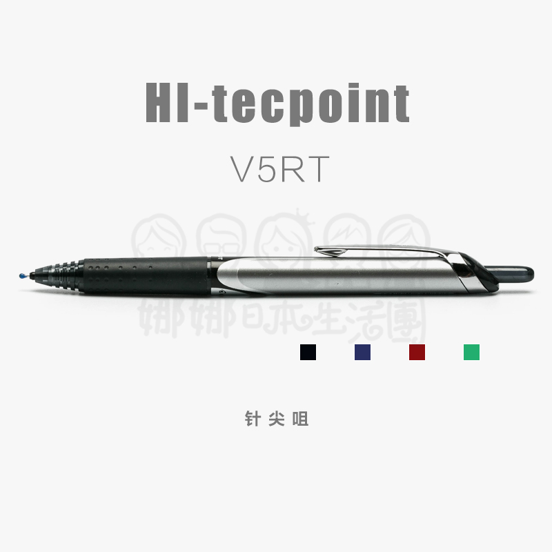 Japan PILOT HI-tecpoint V5RT Gel Pen Test Pen Tip 4 Color 5PCS