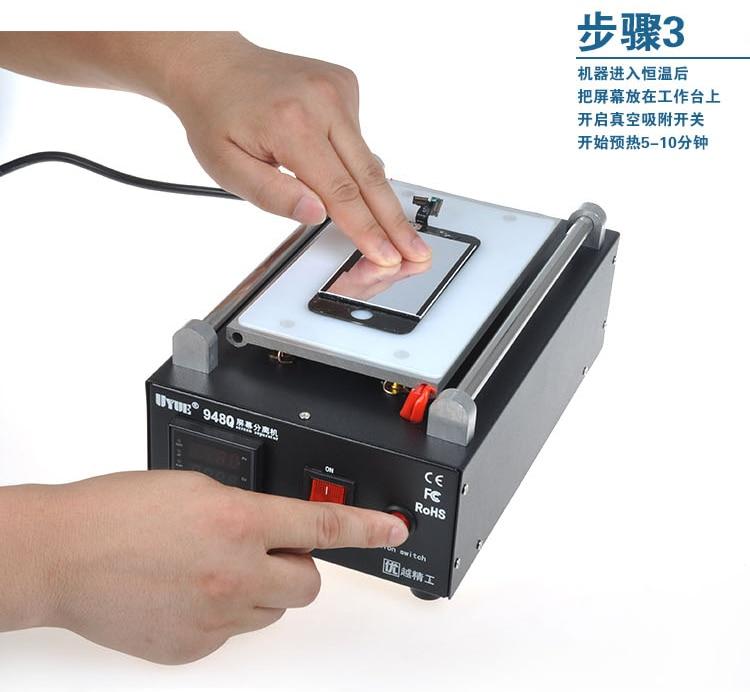 UYUE 948Q 7 inch 220V LCD Separator Machine Screen Repair Machine sast 10 1 inch display nintaus machine singing old machine 50p lcd screen hw101f 0b 0c 50