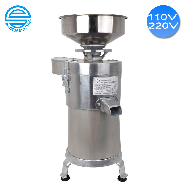 110V 220V Commercial Electric Soya Bean Milk Machine Liquid Slag Separation Soybean Milk Maker Grinder Machine For Tofu Soybean