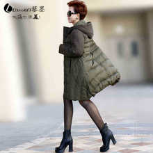 2015 New Hot Woman Down jacket Coat Parkas Outerwear Thicken Warm Luxury Hooded Loose A word Mid Long Plus Size 5XXXXXL