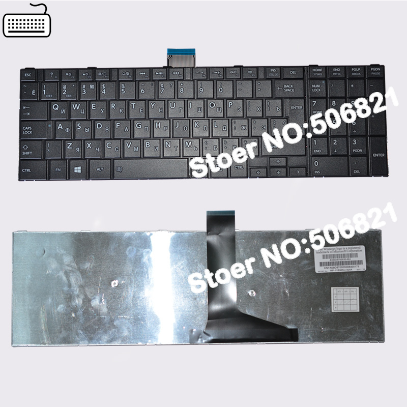 Russian Keyboard for Toshiba Satellite C70 C70D C75 C75D C70 D C850 C855 C870 C875 L875 RU Black laptop keyboard Free shipping image