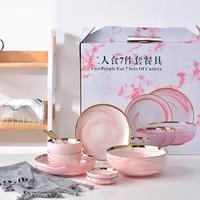 TWo People Eat Pink Marble Ceramic Dinner Dish Rice Salad Noodles Bowl home dish soup bowl taste dish rice bowl Dinnerware Sets