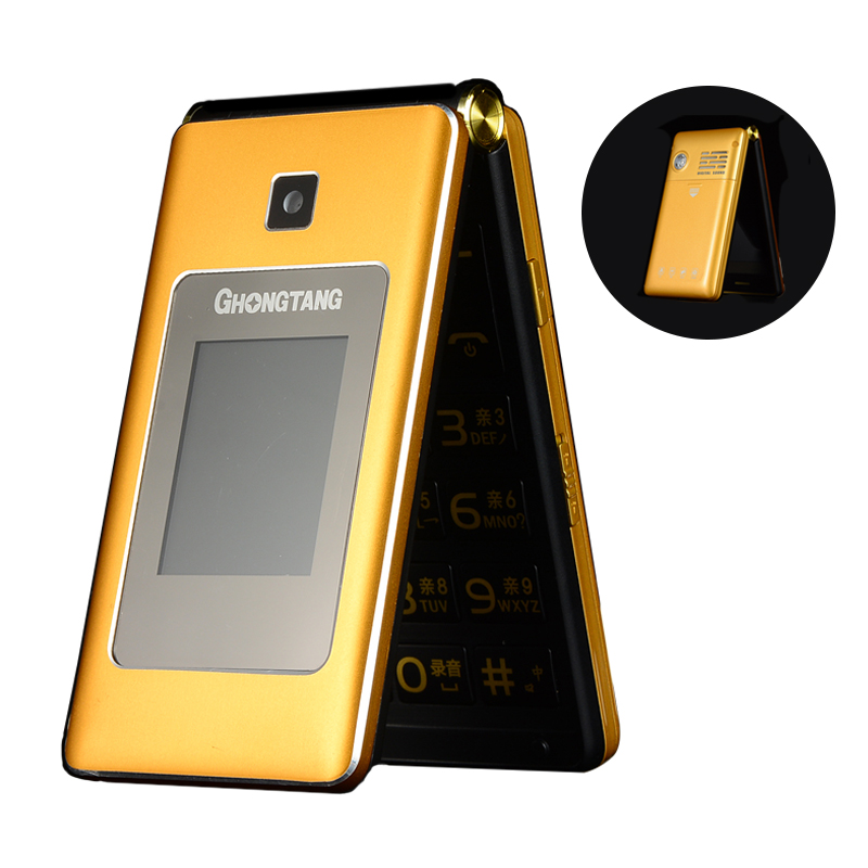 mafam-font-b-f1-b-font-flip-mobile-phone-dual-screen-men-clamshell-slim-senior-elder-24-inch-touch-screen-one-key-flashlight-luxury-cellphone