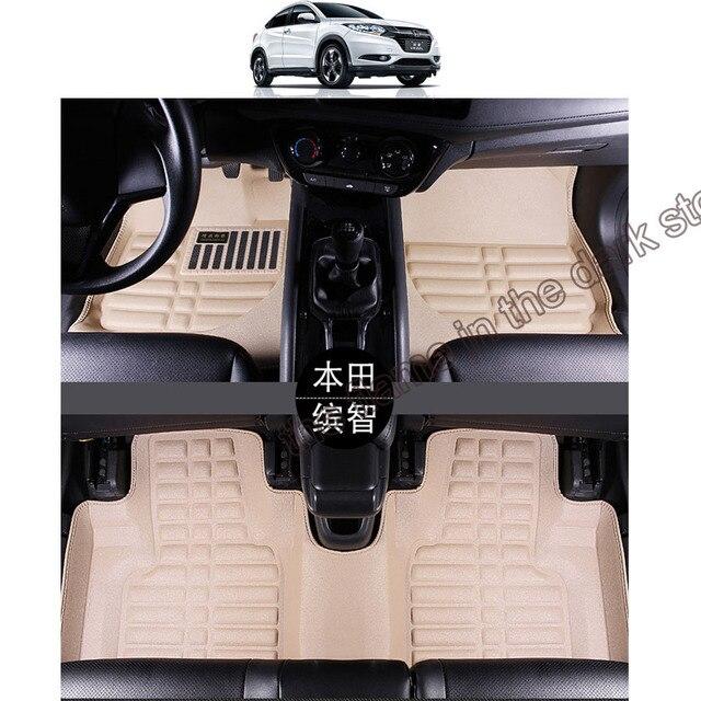 Waterproof Fiber Leather Car Floor Mat For Honda Hrv Vezel Hr V 2017 2016 2018
