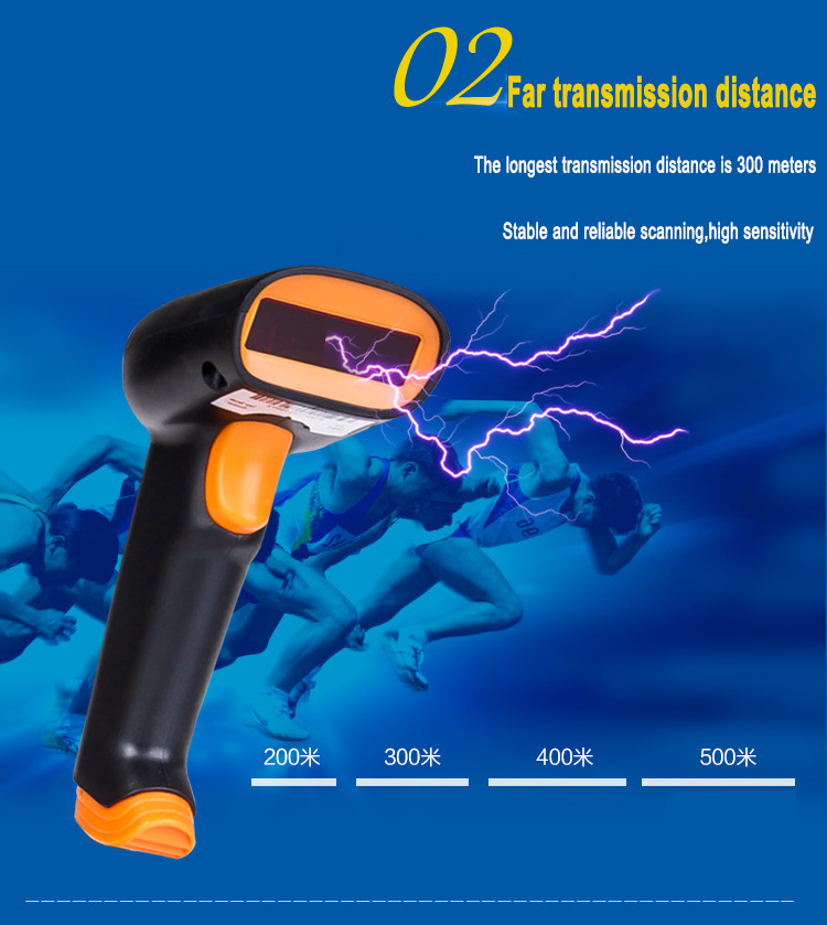 High Quality wireless barcode scanner