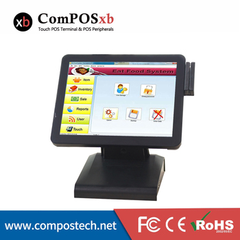 ComPOSxb Cash Register With 15 Inch Resistive Touch Screen With Card Reader POS PC For Supermarket