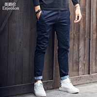 Enjeolon Brand Top 2017 New High Quality Full Length Jeans Men Fashion Slim Straight Jeans Clothes