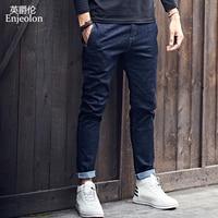Enjeolon thương hiệu hàng đầu 2017 new chất lượng cao chiều dài toàn jeans nam giới, thời trang Slim Straight quần jean quần áo nam giới Quan Hệ Nhân Quả Quần KZ6141
