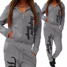 ZOGAA 2019 Hot Sale 2 Pcs Set Women Casual Stripe Zipper Long Sleeve Pullove Sport Tops+Long Pants Sportswear Outfit
