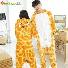 ACTIONCLUB Koppels Flanel Giraffe Pyjama Kigurumi voor Volwassenen  Halloween Kostuums Leuke Animal Pyjama Vrouwen Nachtkleding J.. df50c1484