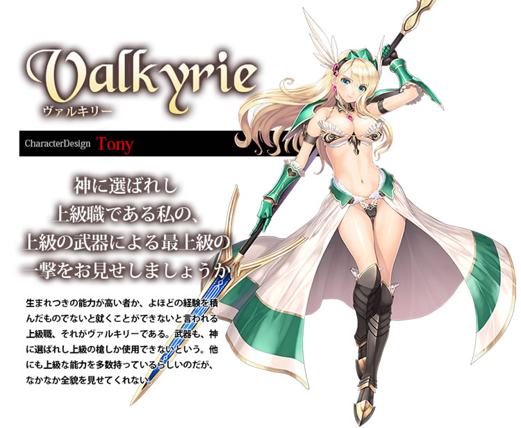 все цены на Anime Bikini Warriors Valkyrie 1/7 Scale Sexy Girl Action Figure Collection PVC Model Figures Toy Formal Dress Version SS0035 онлайн