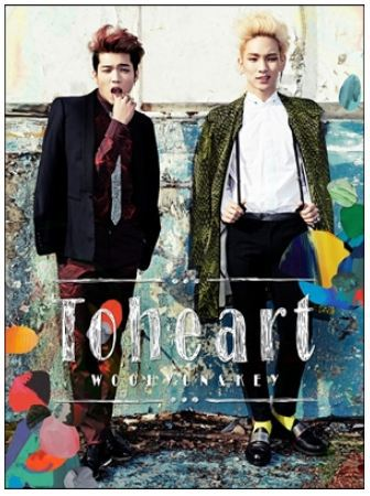 TO HEART - WOOHYUN & KEY UNIT FIRST MINI ALBUM + PHOTOCARD) Release Date 2014-03-11 KPOP minah girls day first mini album i am a woman too 1 photocard kpop