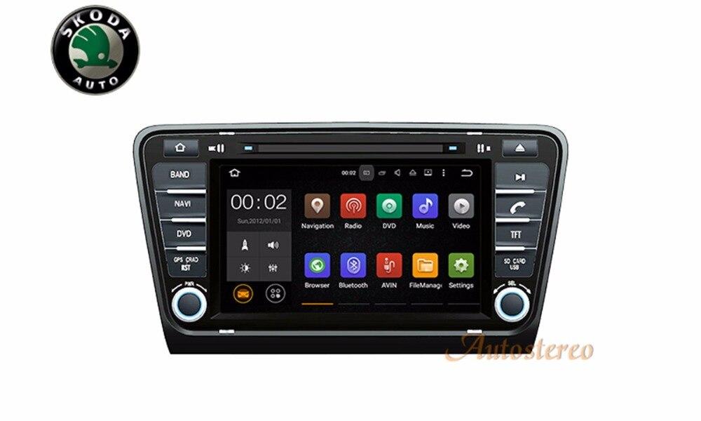 Quad Core Android7.1 Audio SatNav Car DVD player GPS Navigation For Skoda Octavia Laura 2004 2008 Yeti 2009Auto multimedia unit