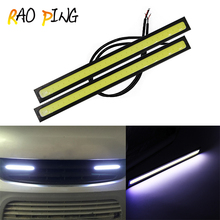 Raoping 2PCS Car LED Lights Daytime Running Driving Light 12V For DRL Fog Light Driving Lamp Waterproof 17cm COB DRL 4 Colors