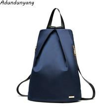 Мода женские рюкзаки путешествия рюкзак женщины школьные сумки для девочек Монстр кожаный рюкзак марка sac dos