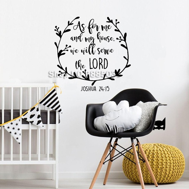 Religious Vinyl Wall Decal Bible Verse Decals Art Quotes As For Me And My House