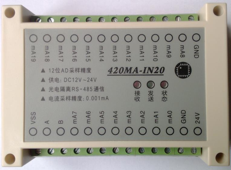 32 way 4-20mA current analog signal acquisition module MODBUS RTU protocol photoelectric isolation turn 485 4 way photoelectric isolation module plc signal level voltage conversion board pnp output