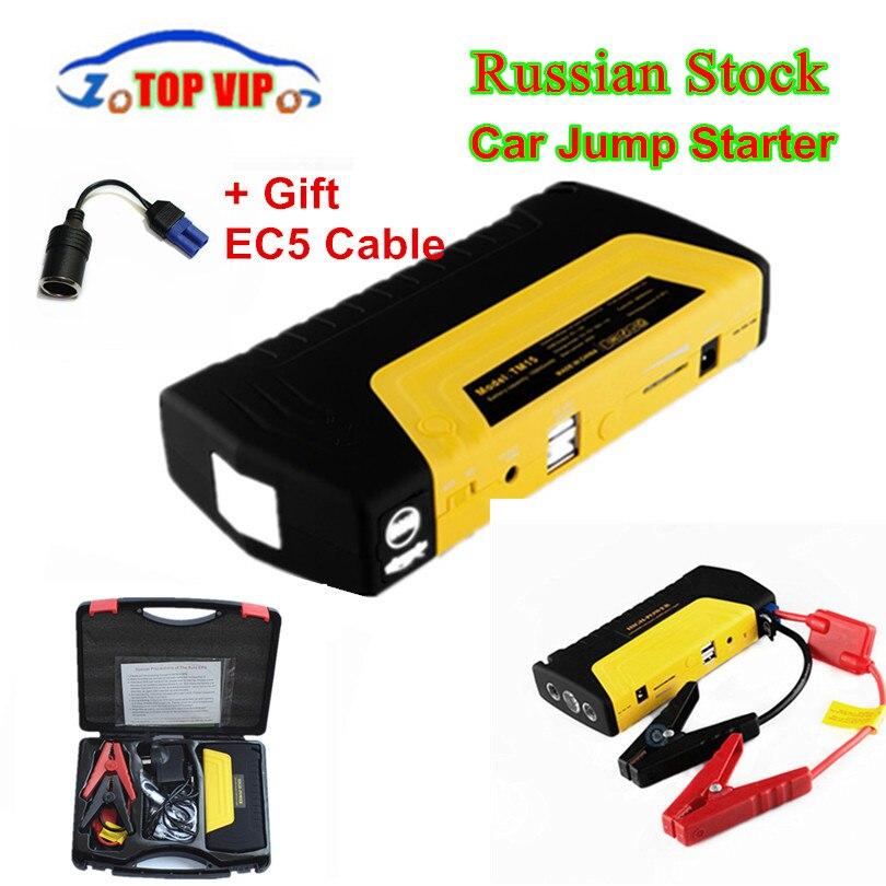Meilleure vente produits batterie voiture saut démarreur 50800 Portable Mini voiture démarreur Booster 12 V haute batterie externe chargeur de voiture de secours