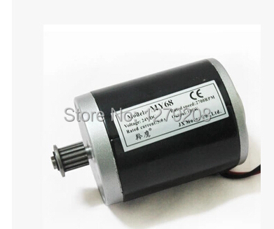 free shipping  MY68  24v  120w   Electric bicycle motor ,electric scooter motor  free shipping  MY68  24v  120w   Electric bicycle motor ,electric scooter motor