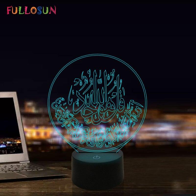 Table Lamp 3D LED Islamic Allah The Qur'An Night Light 7 Color Decor Bedside Lamp For Home Novelty Lighting
