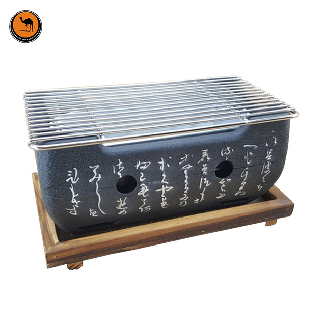 Japanese Style Mini Aluminum Alloy BBQ Charcoal Grill Outdoor Camping Portable Barbecue Cooking Text Stove For