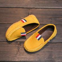Stylish Casual Boy's Loafer Shoes
