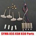 Syma X5SC X5SW Радиоуправляемый Дрон X5HC X5HW двигатель и шестерня из металла или пластика запасные части для X5UC X5UW