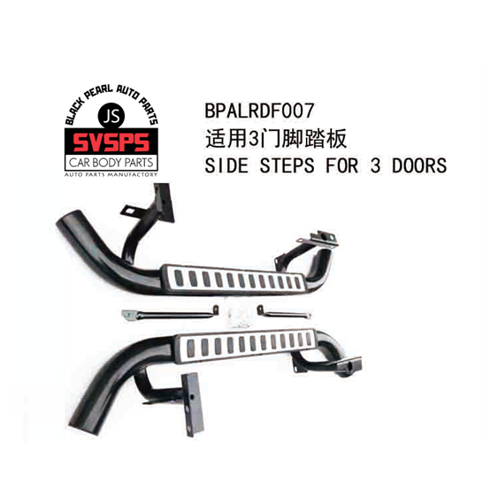 High Quality Running Board Side Steps For Land Rover
