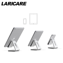 LARICARE UP AP-4S aluminium tablet stand holder with sliver color for variety-size tablets and phones,universal tablet stand