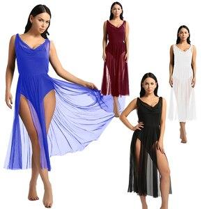 Image 2 - הכי חדש נשים למבוגרים בנות רשת בלט מחול בגד גוף למבוגרים לירי בפועל מחול מודרני תלבושות נבנה מדף חזיית בגד גוף