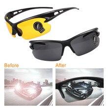 Унисекс, желтые линзы, очки ночного видения, HD vision, солнцезащитные очки, для вождения автомобиля, защита от ультрафиолета, солнцезащитные очки, поляризационные, взрывозащищенные
