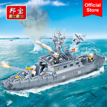 BanBao Military Frigate Warships Aircraft Building Blocks Educational Toy Model 8415 Children Kids Bricks Compatible with Brands banbao police station prison island cable car fire balloon bricks educational building blocks toy model 7020 children kids gift