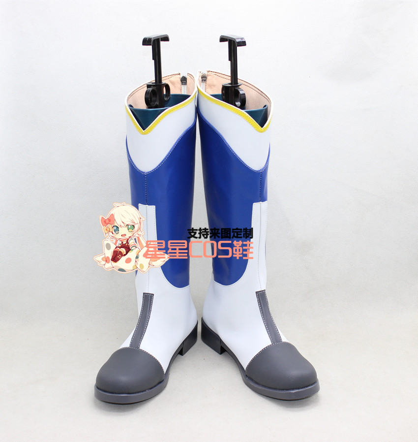 Mobile Suit Gundam Iron Blooded Orphans White Cosplay Shoes Boots X002