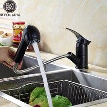 Современные Одной ручкой черный вытащить Кухня раковина смеситель на бортике Латунь двойной сопла распылителя горячей и холодной краны