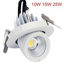 10 W 15 W 25 W светодиоидная лампа с регулируемой яркостью светодиодный багажник светильник для потолка COB 360 градусов вращение Встраиваемый светодиодный светильник для дома для фойе AC110 220 V+ Драйвер