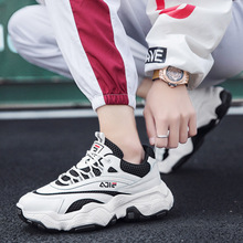 2019 Spring New Leather mens Platform Chunky Sports Sneakers Fashion men Flat Thick Sole Running Shoes Woman Dad zapatos muje
