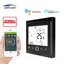 цена на HESSWAY APP 14 languages 3A room radiator gas boiler heating thermostat WIFI switch Dry contact for TUYA Smart WIFI chip