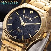NATATÉ CHENXI Reloj de Oro Hombres de La Moda Del Reloj de oro Llena de Cuarzo de Acero Inoxidable Relojes Reloj de Pulsera Al Por Mayor Reloj de Oro de Los Hombres 0940