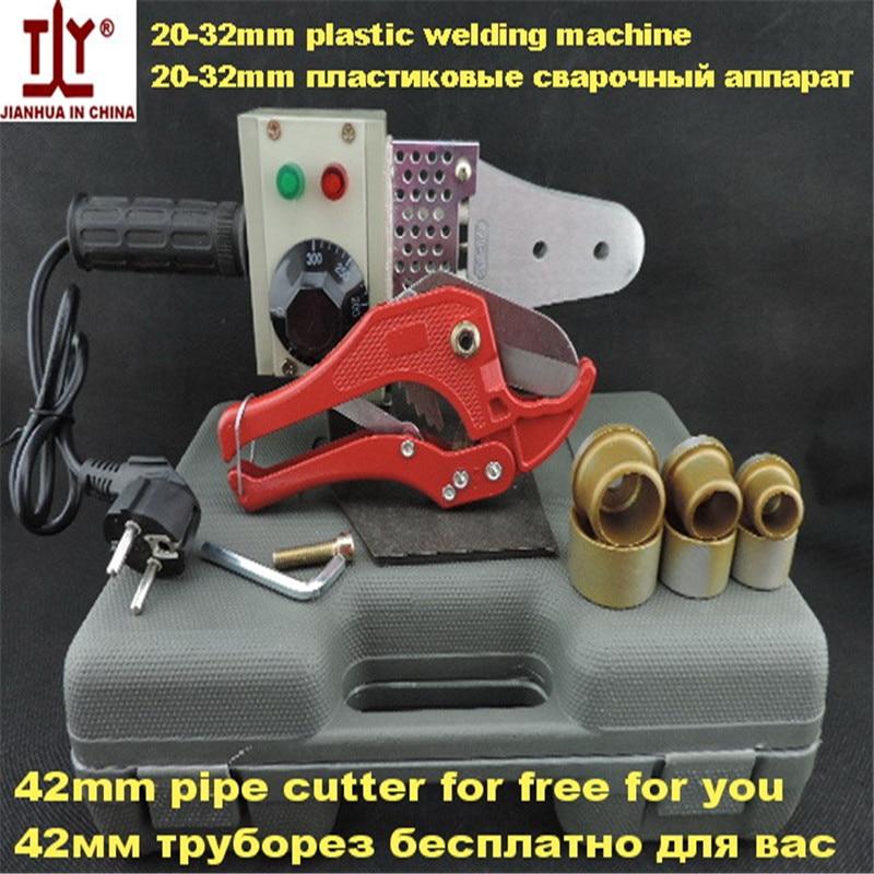 Аппарат для сварки пластиковых труб, сварочный аппарат Maquina termofusion бумажная коробка посылка температура контролируется 20-32 мм