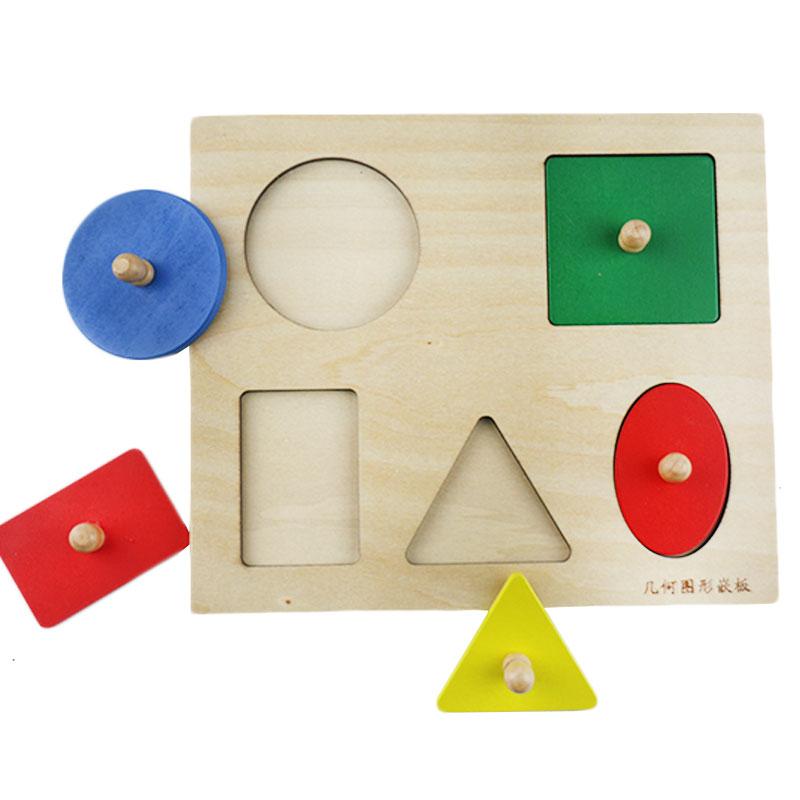 Montessori Sensorial Materials Geometry Board Montessori Educational Wooden Toys For Infants Montessori Educational Toy Uc0564h Relieving Heat And Sunstroke Home