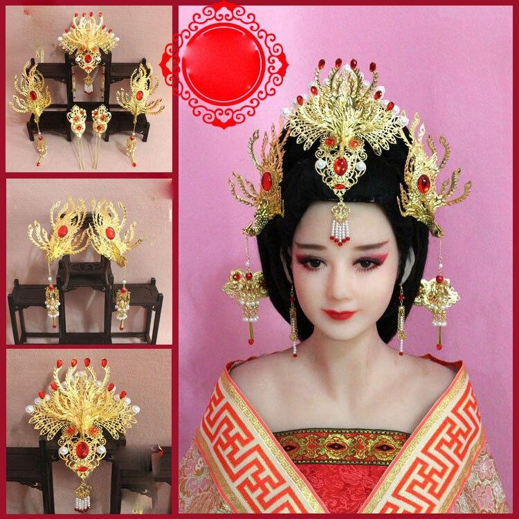 A313 Golden Phoenix Tiara Empress Princess Hair Tiara for TV Play Chinese Bride Wedding Tiara Photography TV Play Tiara