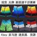 men beach shorts  boardshort shorts homme quick drying bermudas  de marca 2016 mens surf board shorts